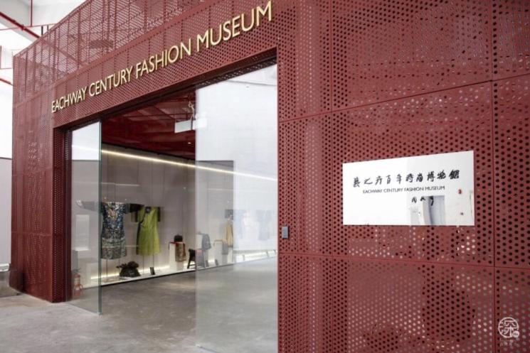 IL CENTENNIAL FASHION MUSEUM E LA HUI FOUNDATION CELEBRANO IL VALORE DELLA CULTURA TRANSNAZIONALE NELLA GIORNATA DEI MUSEI